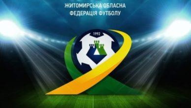 zhoff-logo-----kopiya-500x349