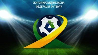 zhoff-logo-kopiya-752x440